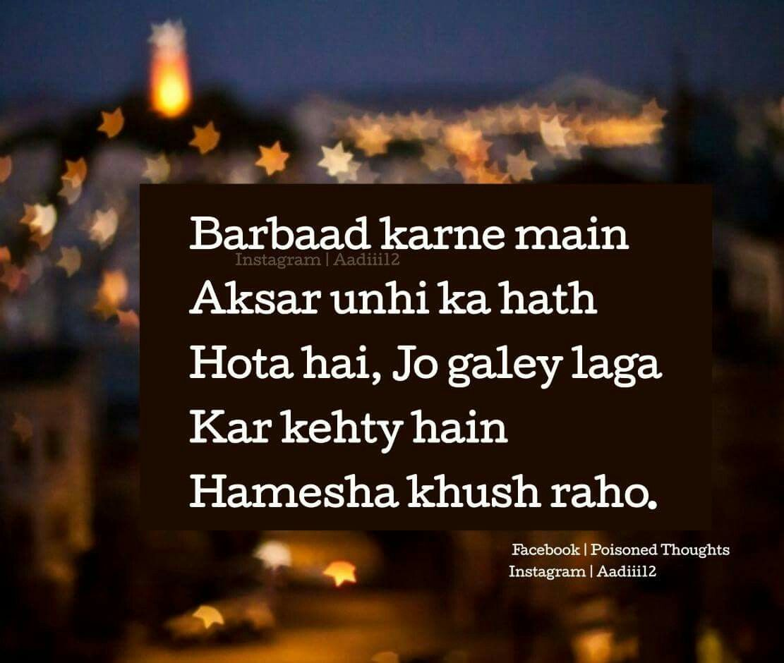 Pin By Prabal Kirtika On Urdu T Urdu Quotes Urdu