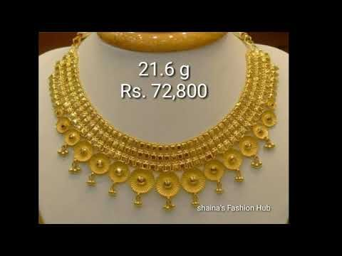 1691d763686 Light Weight Designer Gold Necklace 2018 | Latest Jewellery Designs -  YouTube