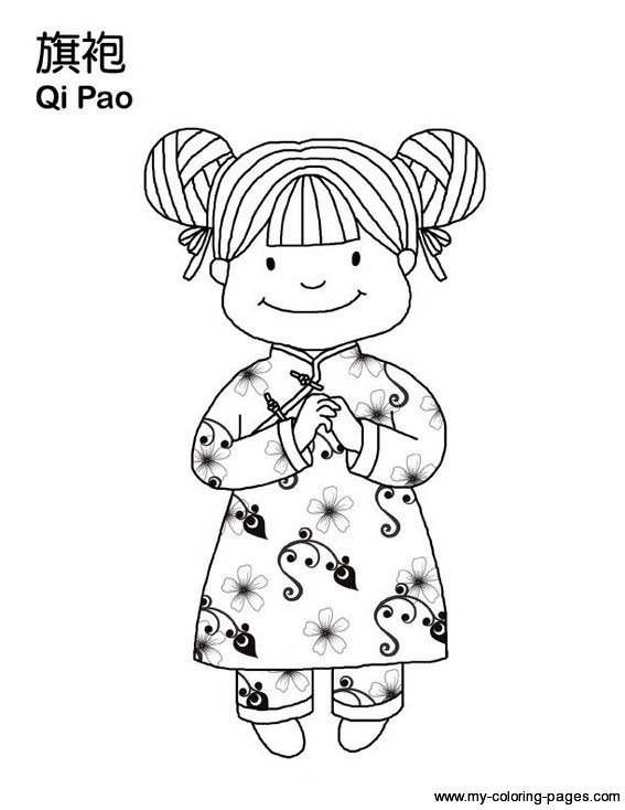 Chinese Girl's Dress Идеи для рисунков New Year Pictures Rhpinterest: Coloring Pages For Chinese Girl At Baymontmadison.com