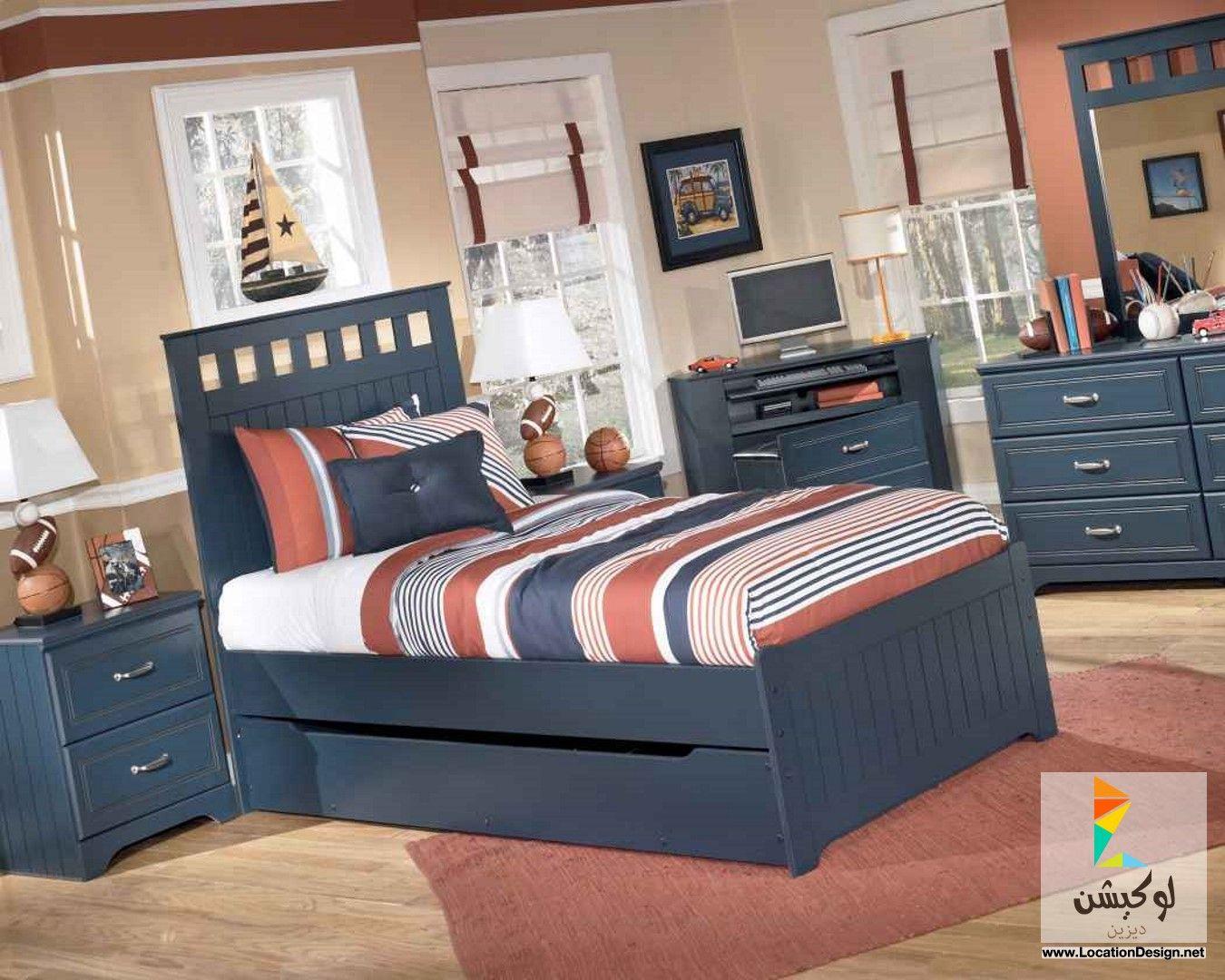 أجمل 10 تصميمات غرف نوم شباب 2015 لوكيشن ديزاين تصميمات ديكورات أفكار جديدة مصر Locationdesign Com Home Decor Interior Design Furniture