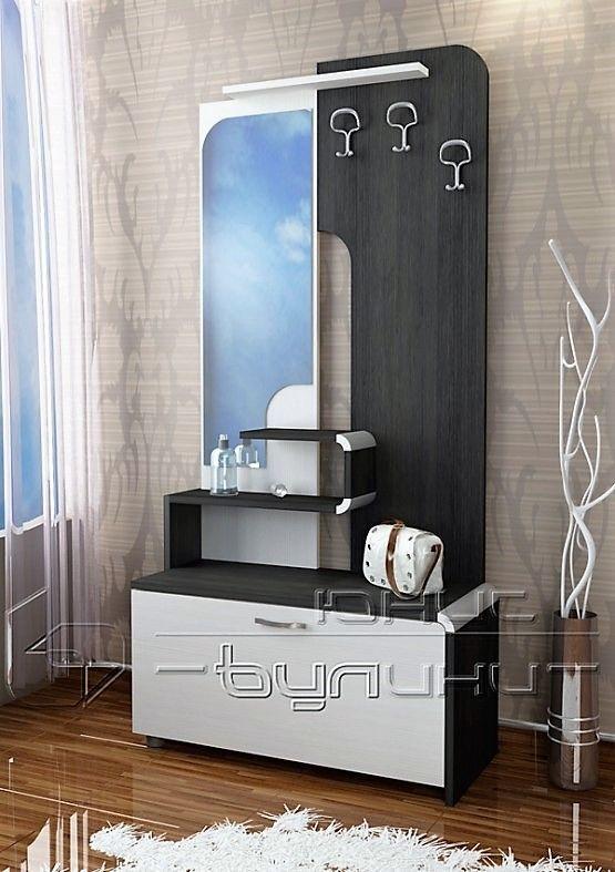 Dettagli Su Mobile Ingresso Moderno Con Specchio E
