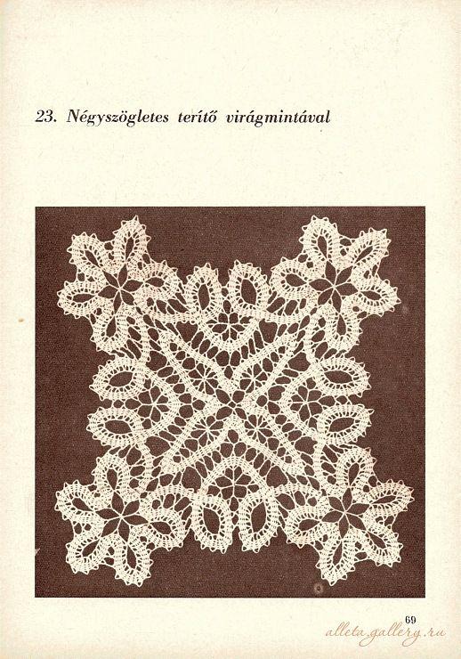 Bruges lace pattern | Crochet Stuff I Want to Make. | Pinterest ...