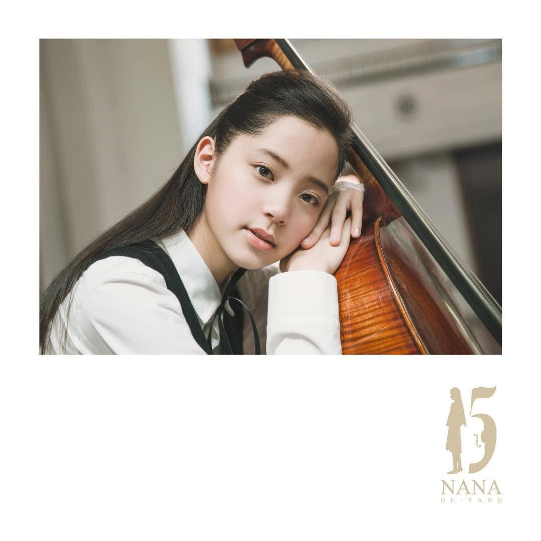 Nana 15 Nana, Cute korean girl, Cute korean
