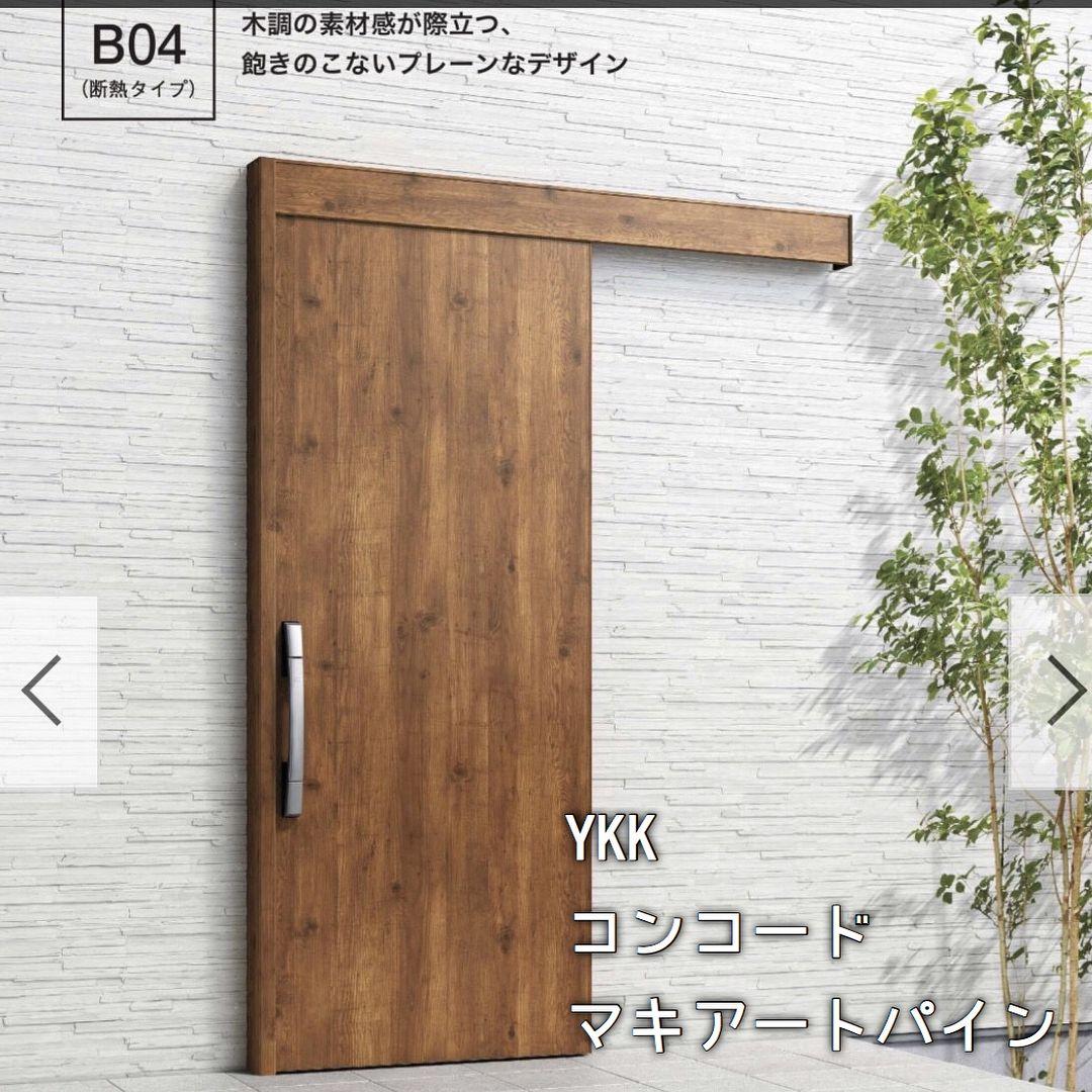 玄関ドア ハウスメーカーを決める前から 製品を決めていた箇所です