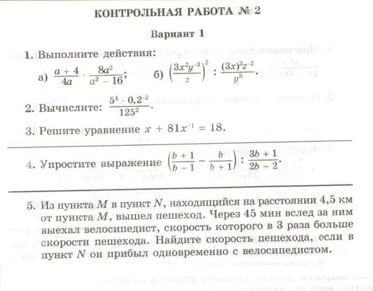 Гдз ашурова 5 класс