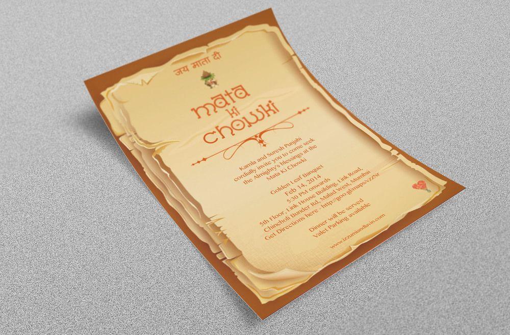 indian wedding invitation card template%0A Mata Ki Chowki