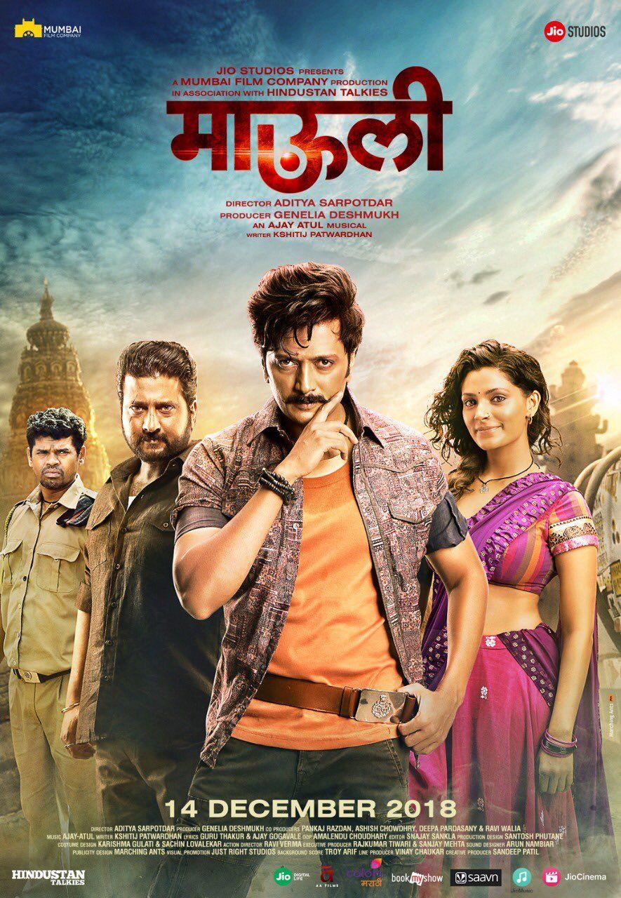 mauli marathi movie 2019 download