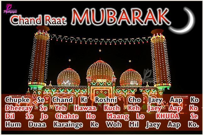 Popular Chand Raat Eid Al-Fitr 2018 - ab995ac0d600c883dc03746bc480da5b  Snapshot_283488 .jpg