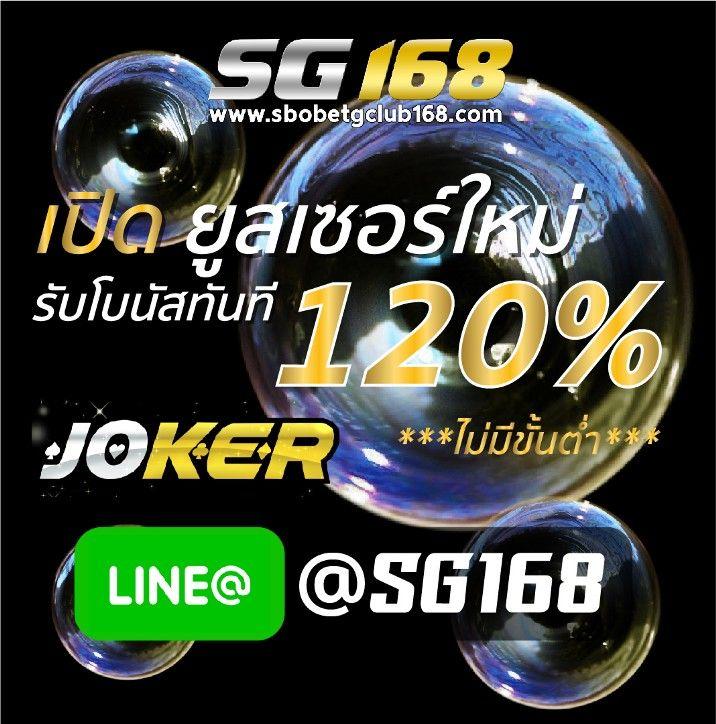 สมัครJoker123 ทำเงินได้มากกว่าที่คุณคิด!! – kiki doyouloveme – Medium #joker123 #สมัครjoker123 #สล็อตjoker123 #โบนัสjoker123 #โจ๊กเกอร์123 #สมัครโจ๊กเกอร์123 #สล็อตโจ๊กเกอร์123…