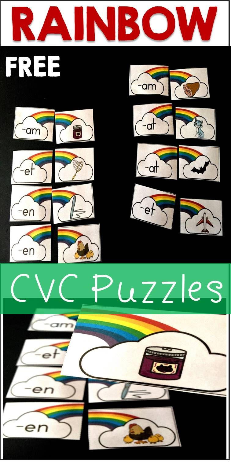 Rainbow Word Family CVC Puzzles Free | Kind