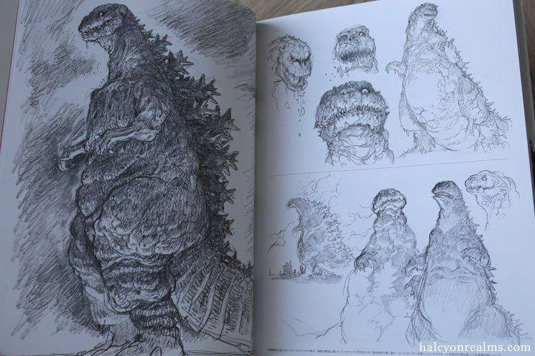 Shin Godzilla Concept Art Revealed Cosmic Book News In