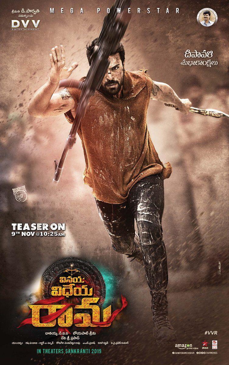 Pin On Telugu Movie Updates