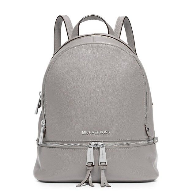 48fc82398bdcd MICHAEL Michael Kors Rhea Small Leather Backpack Grey