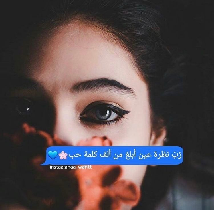 Pin By Zi Neb On رمزيات Photo Quotes Arabic Quotes Talking Quotes