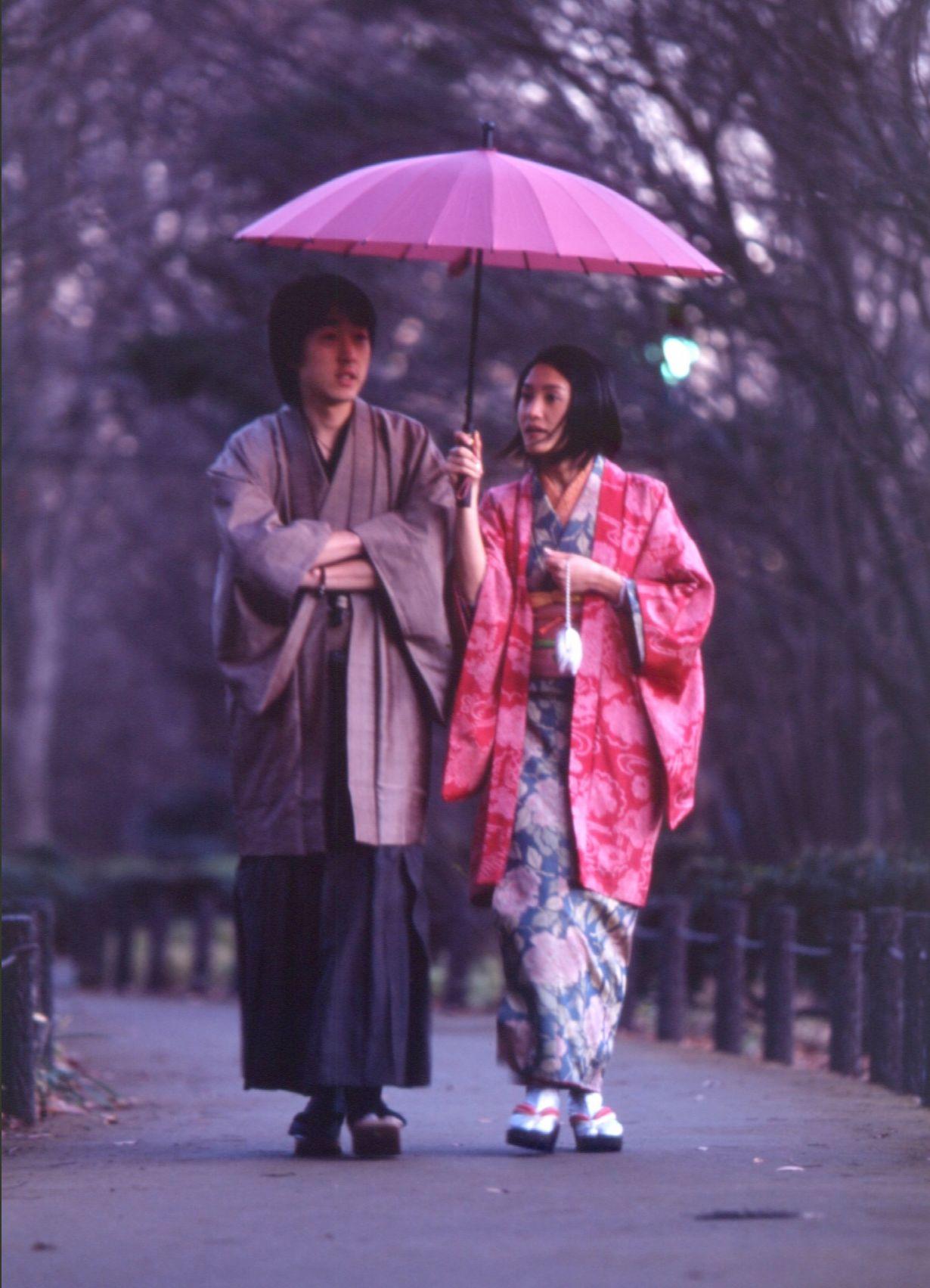 Kimono Couple Beautiful Japanese Kimono Japanese Culture