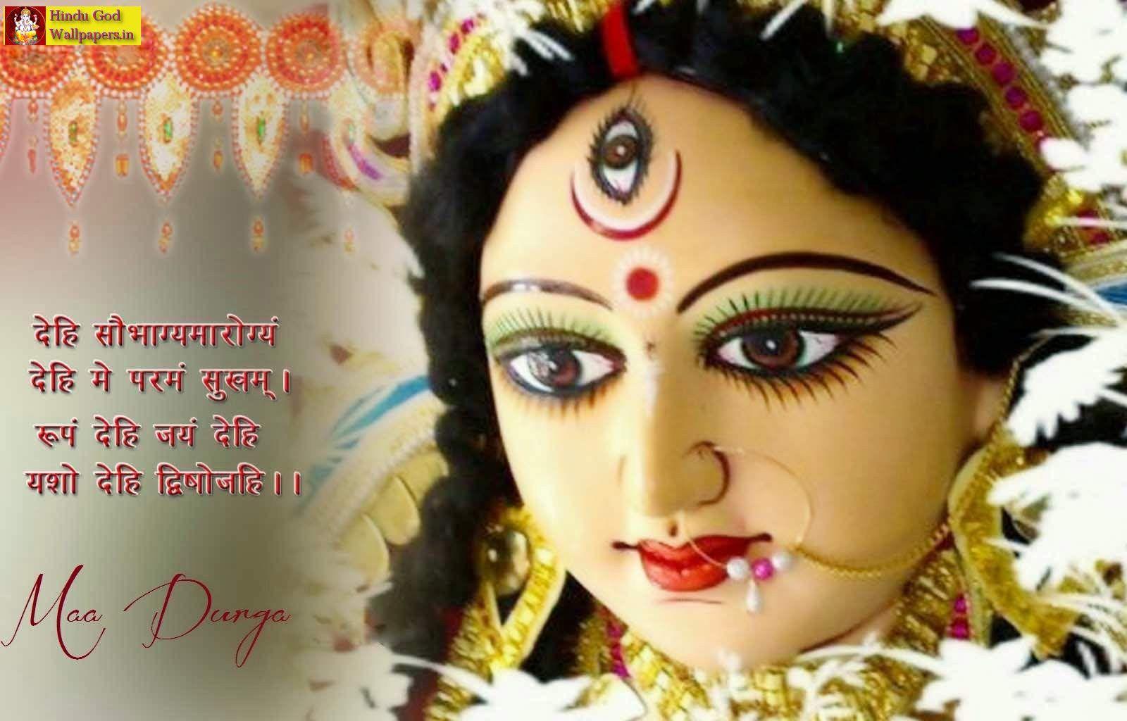Free Download Unique Durga Mata Photos God Wallpaper God Images