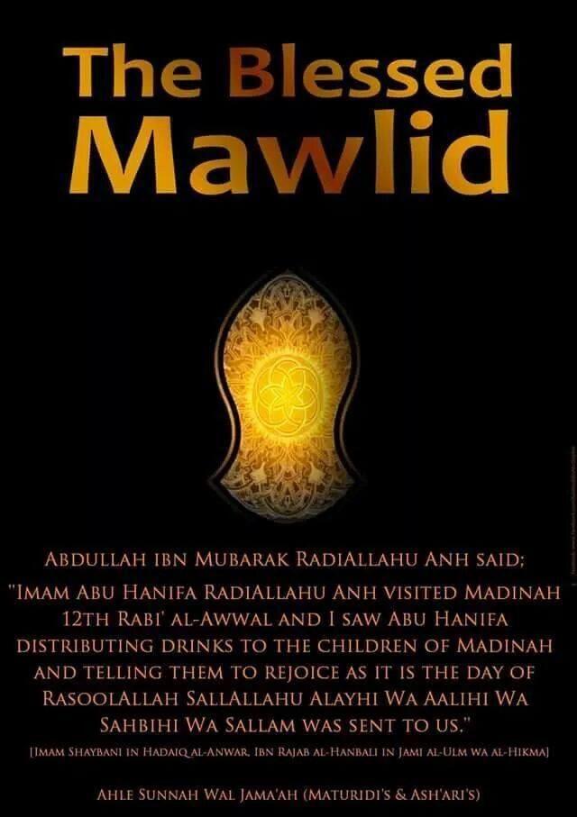 The Sunni Path on | Ahle sunnat Wal jamat | Islamic calligraphy