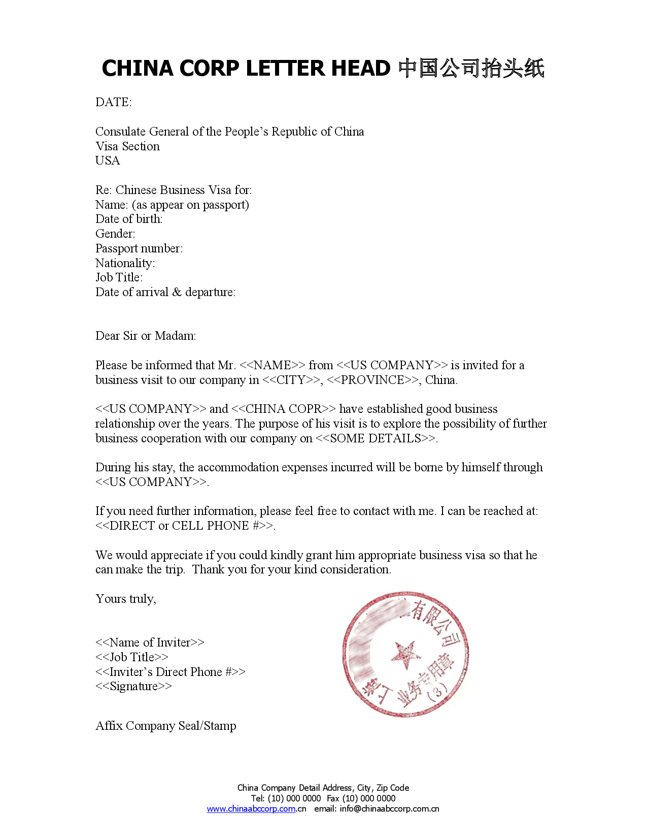 Format invitation letter for business visa to china for Consul templates