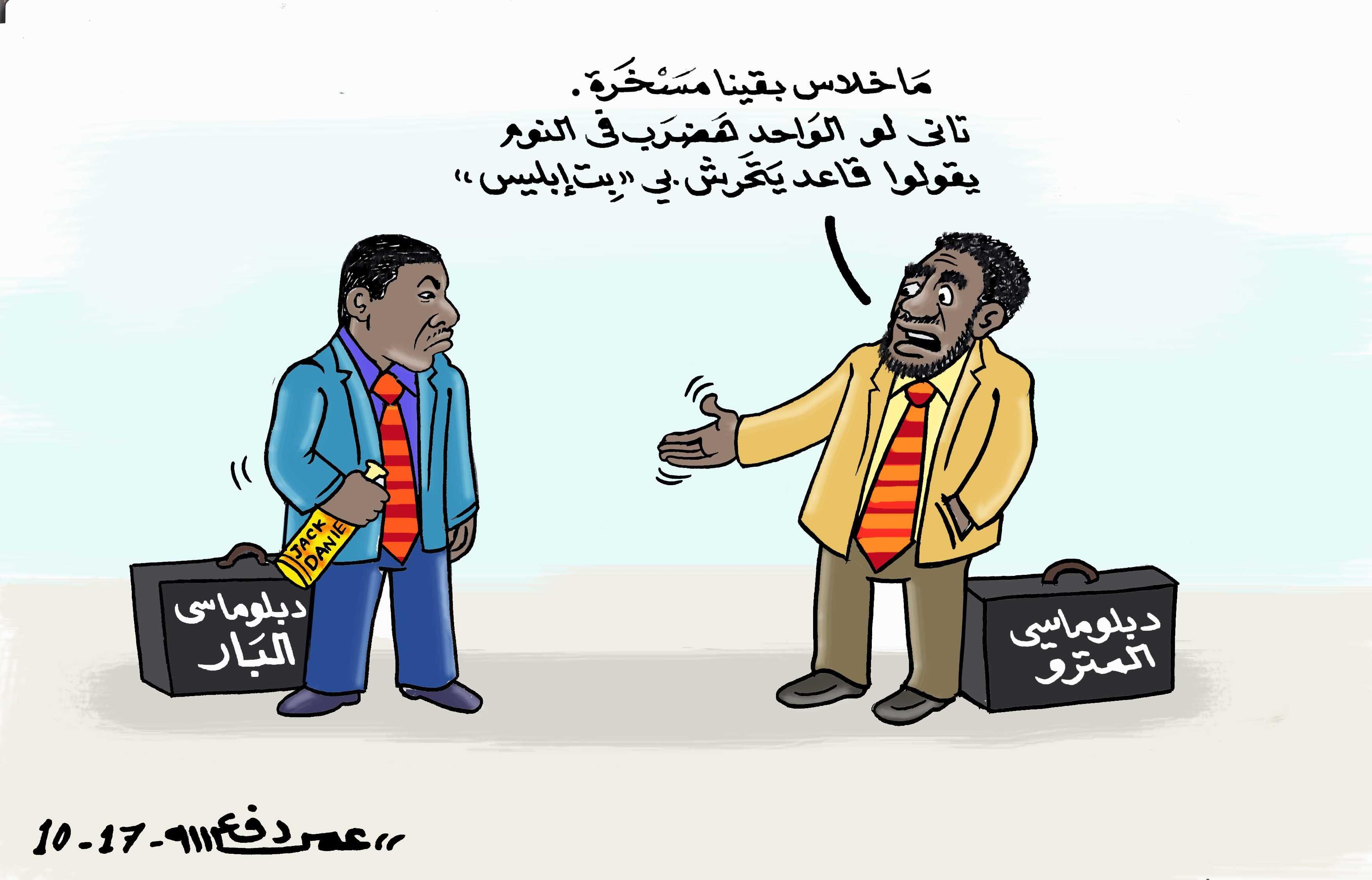 كاركاتير اليوم الموافق 12 أكتوبر 2017 للفنان عمر دفع الله
