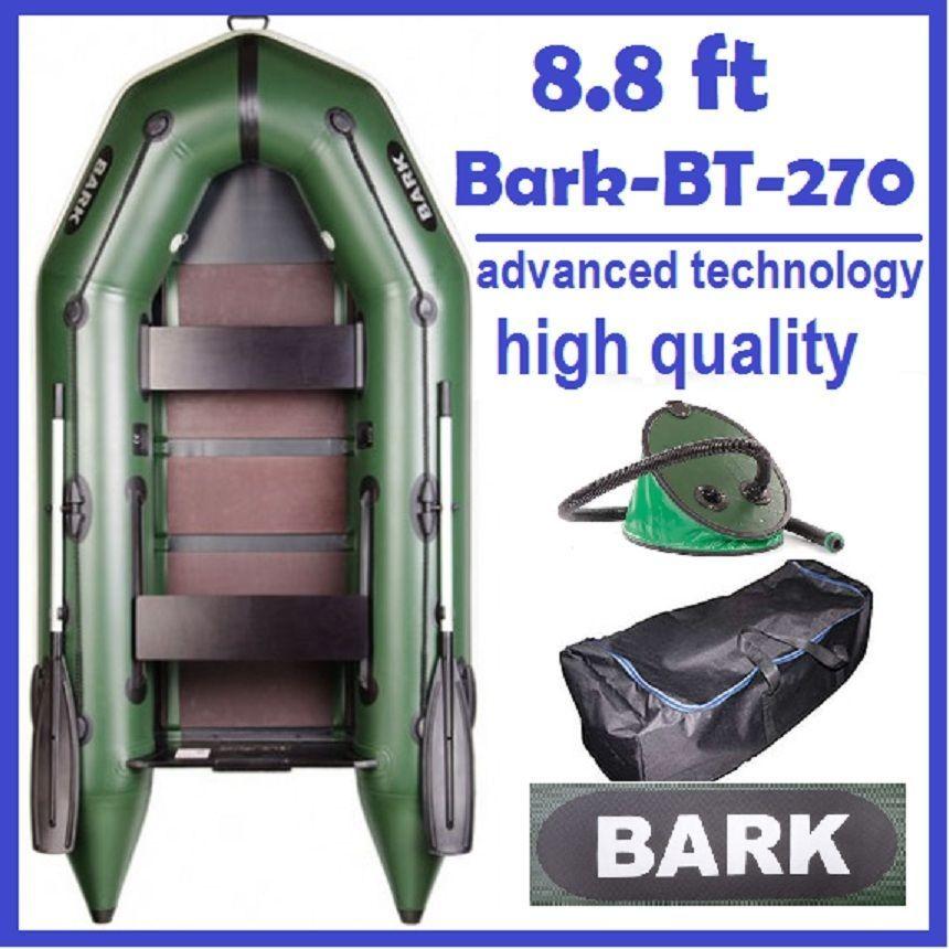 Ft Bark Bt  Inflatable Boat Pontoon Fishing Boat Powerboat Schlauchboot Bark