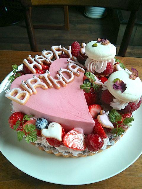 Happy Birthday Framboise Mousse Tart φ18cm With A Petit