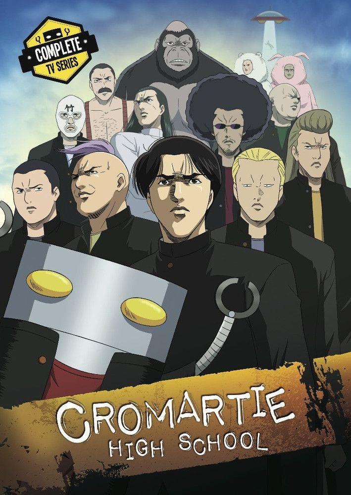 Cromartie High School DVD High school, Tv series, Comedy