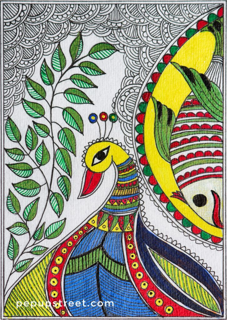 Pep Up Street Multicolor Peacock Fish Madhubani Mithila Painting Madhubani In 2019