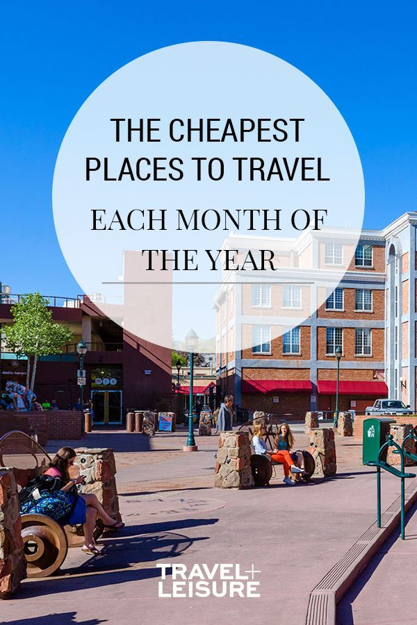 Here, your month-by-month guide for great vacation deals. #budgettravel #bestplacestotravel #traveldestinations #traveltips | Travel + Leisure - The Cheapest Places to Travel for Each Month of the Year