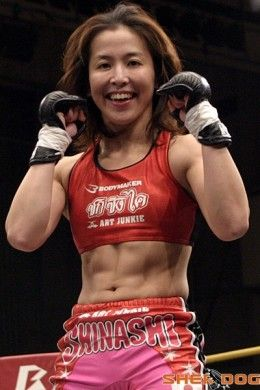 Can Asian girls kickboxing consider, that