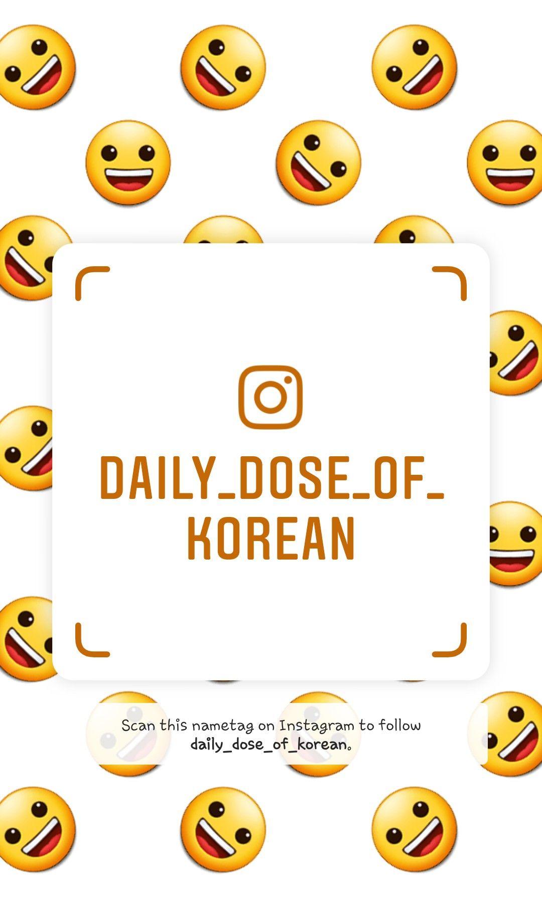 Pin by D.S Perera on TOPIK in 2020 Instagram, Happy skin