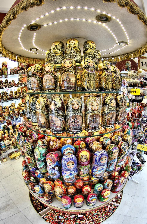 Heritage (souvenir Shop) - St. Petersburg