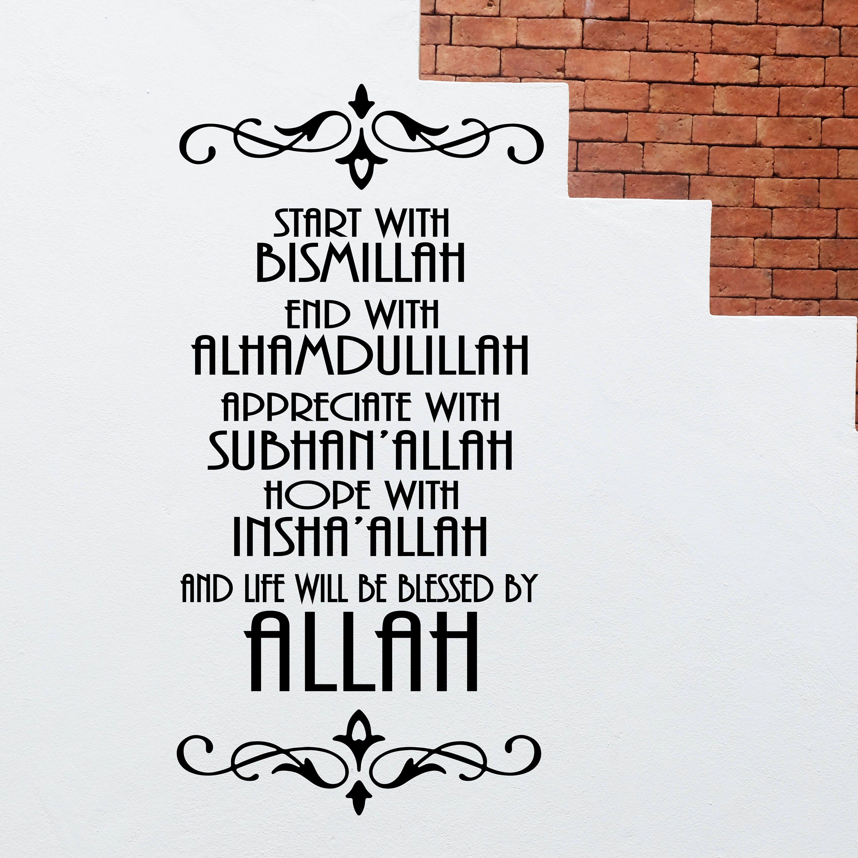 Islamic Swarovski Crystal Wall Sticker Eid Gift ...