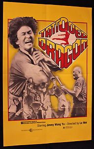 TATTOOED DRAGON 1981 Original Movie Poster