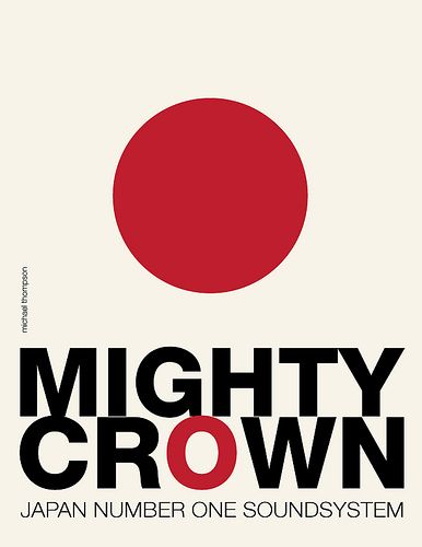 many fashionable limited guantity new lifestyle Mighty-Crown the Champion Sound