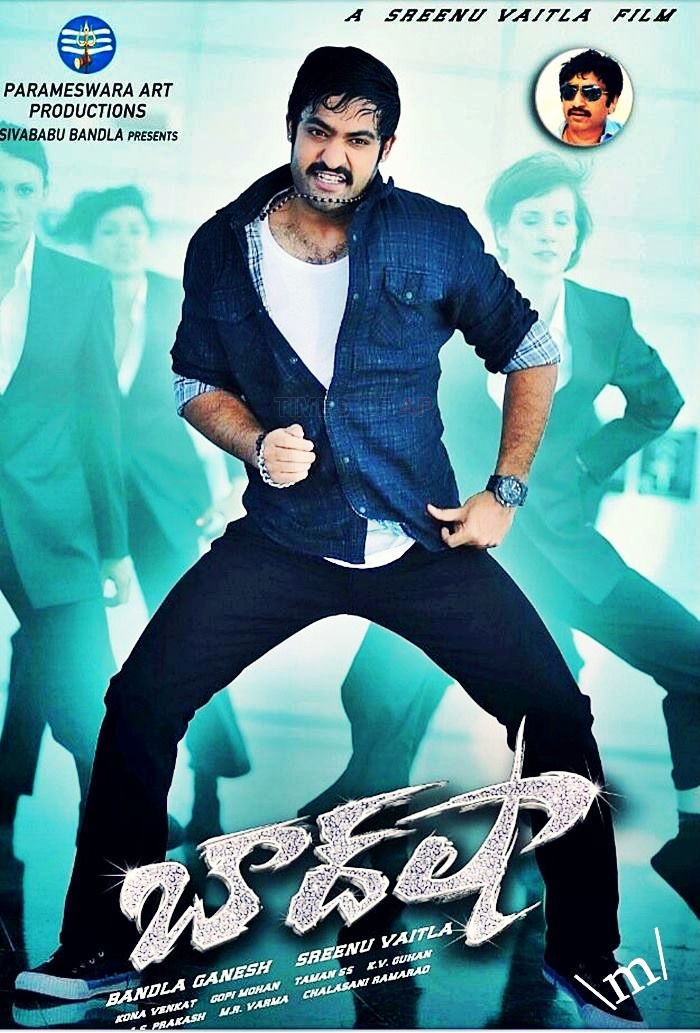 Download Baadshah Telugu Mp3 Songs Onlytelugu In Telugu Movies Online New Movies Solo Full Movie