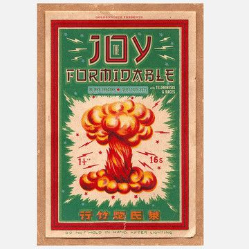 Joy Formidable Print,by Kii Arens