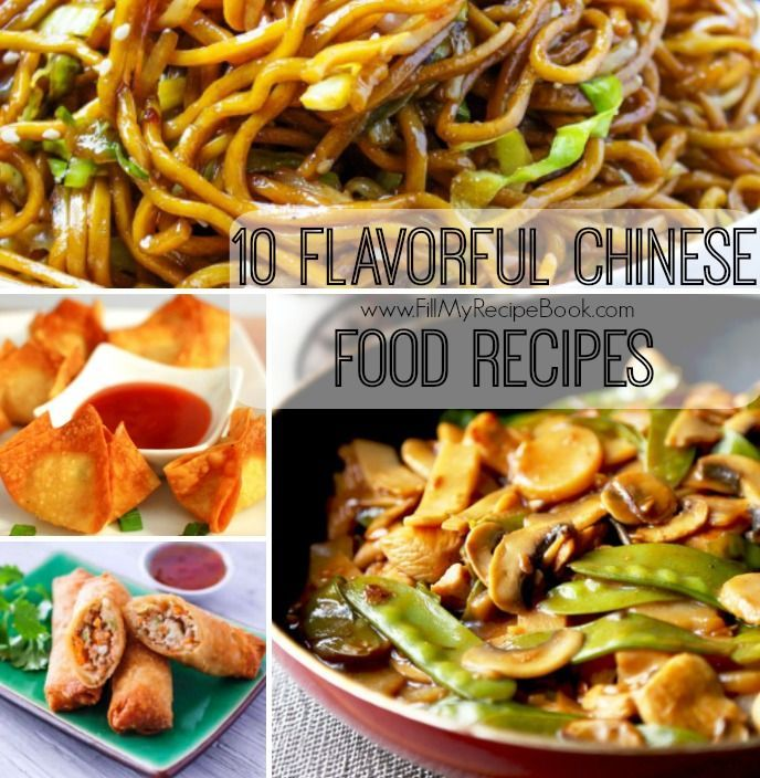 10 flavorful chinese food recipes chinese food recipes chinese 10 flavorful chinese food recipes forumfinder Image collections