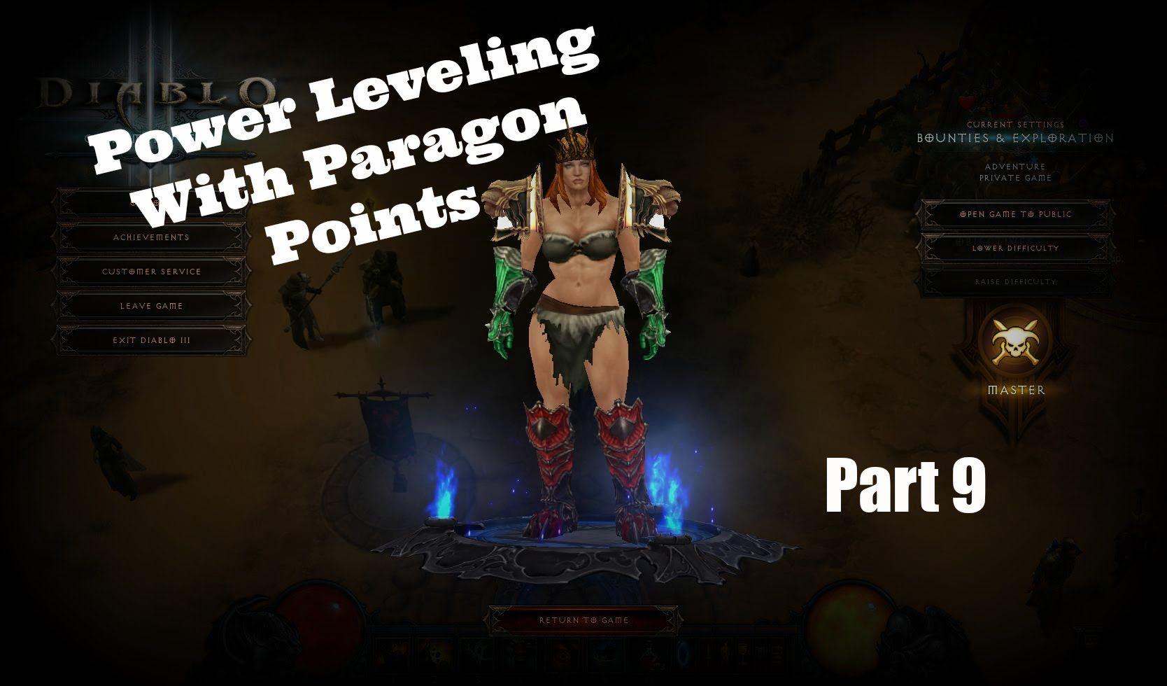 ディアブロ 3 パラゴン