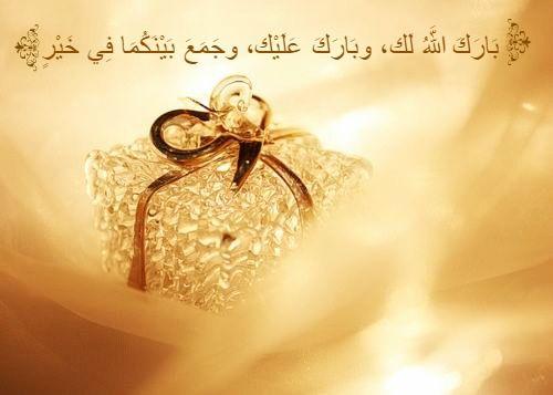 دعاء للمتزوج Bling Wedding Gold Shades Of Gold