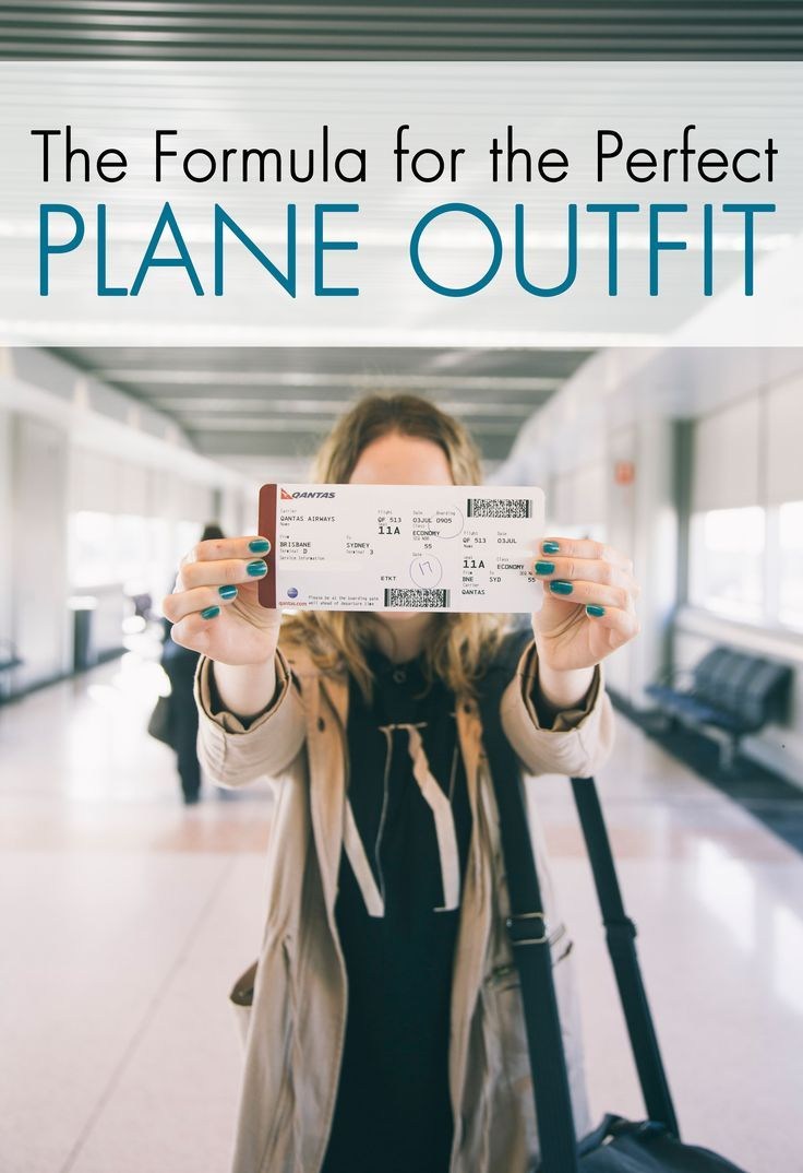 We turn to the top fashionistas to find the ultimate plane outfit that balances
