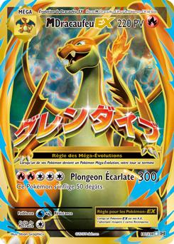 M Dracaufeu Ex Carte Pokemon Imprimer Carte Pokemon Carte Pokemon A Imprimer