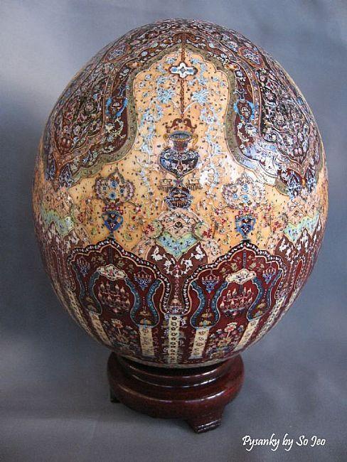 Persian rug Psanky