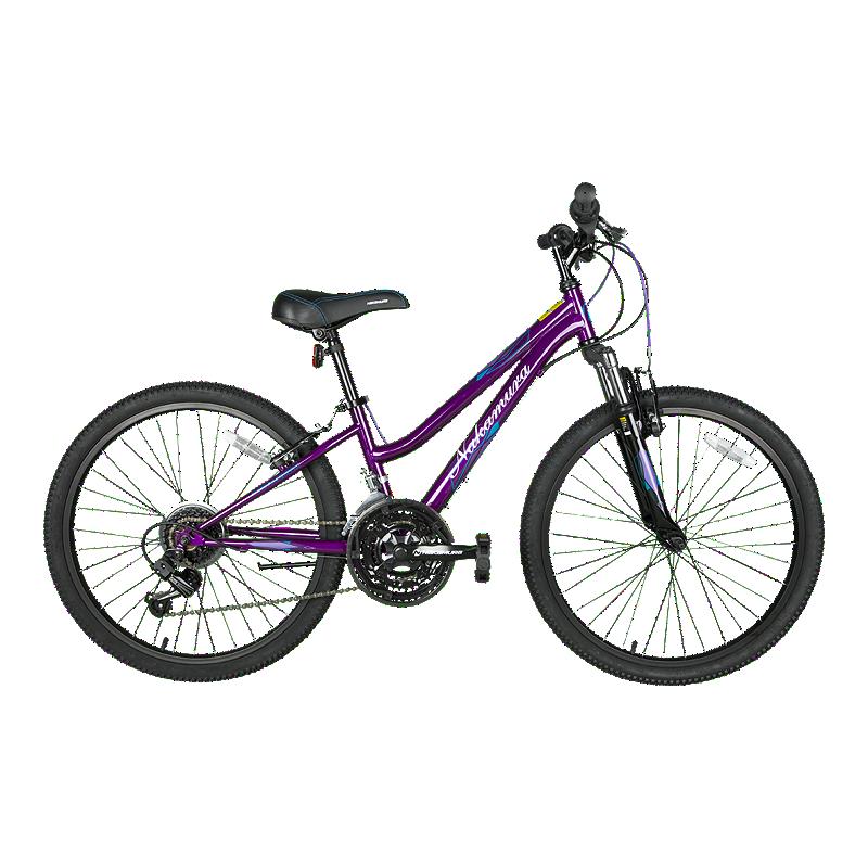 Nakamura Pristine Junior Girls' 24 Mountain Bike 2017