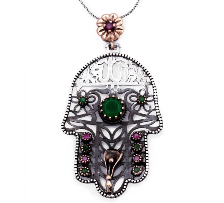 Islamic Hamsa Evil Eye Necklace Eye necklace Evil eye and Islamic