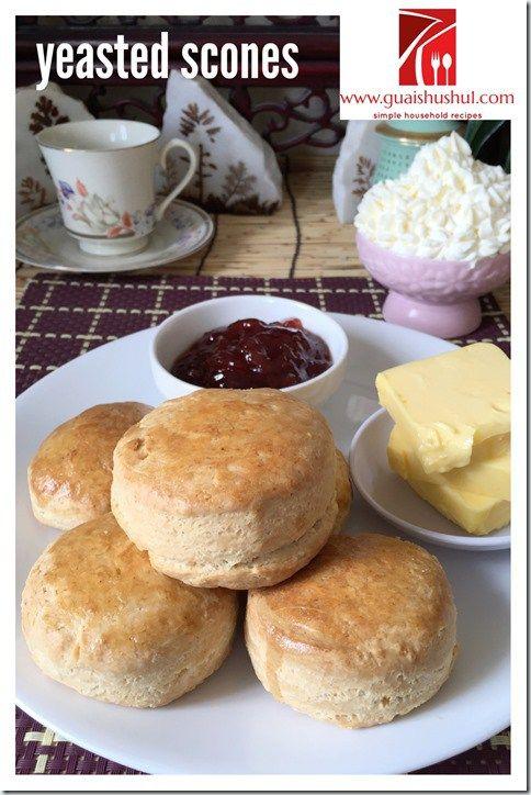 Scones Without Baking Powder-Yeast Raised Scones (酵母司康饼 ...