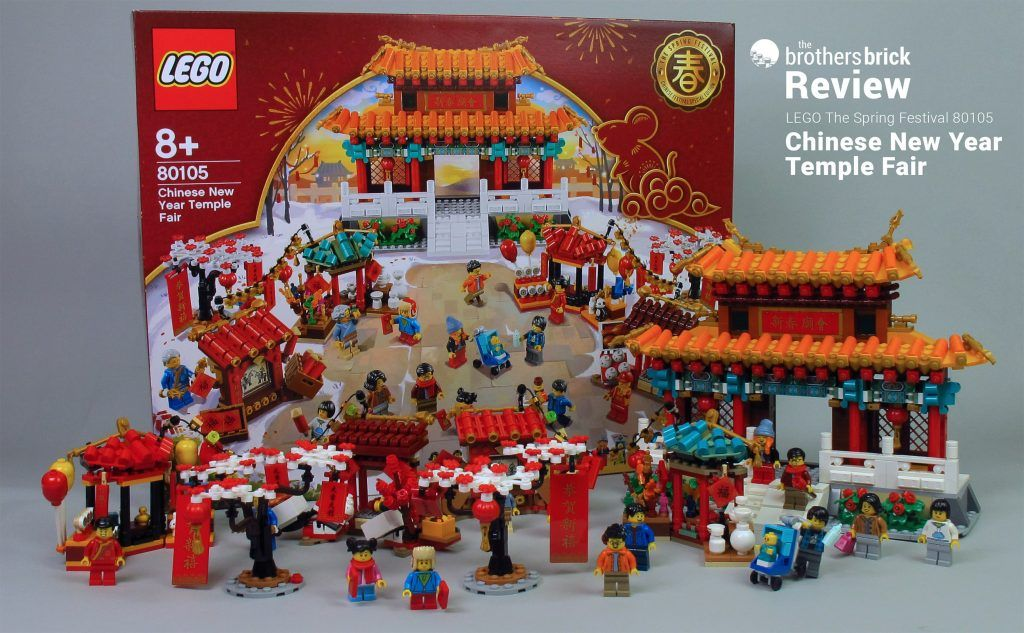 LEGO 80105 Spring Festival Chinese New Year Temple Fair