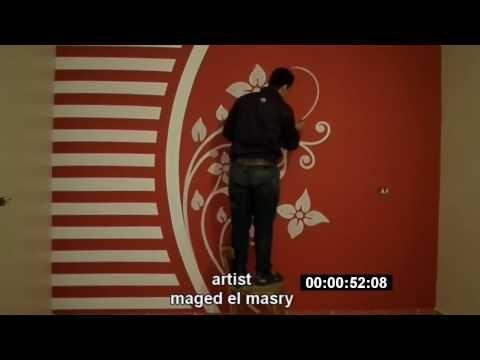 رسم استنسيل باحتراف على الجدران رسم ماجد المصرى Youtube Wall Paint Designs 3d Wall Painting Wall Painting