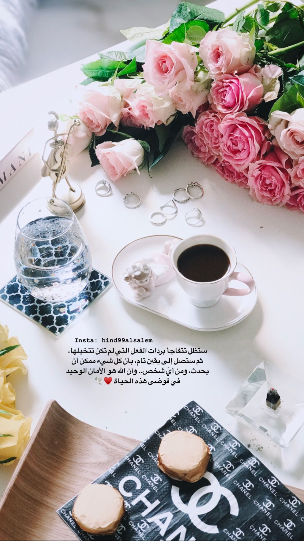 Pin By Hindalsalem 𓆩 𓆪 هند السالم On M In 2021 Photo Quotes Arabic Quotes Arabic Words