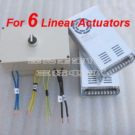 Input AC 100~240V output DC 24V 30A For six linear actuator power