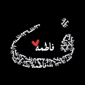 Name Of My Bff Quote Diy Arabic Love Quotes Love Words